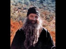 о.Серафим (Роуз): Человек против Бога