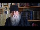 Монах Глеб. Об истине и о любви к Богу НОВОЕ, декабрь 2015