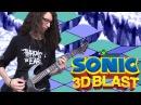 Sonic 3D Blast DIAMOND DUST ZONE (Genesis) - Metal Cover || ToxicxEternity