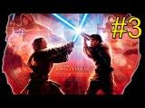 Звёздные Войны Эпизод III Месть Ситхов {PS2} часть 3 — Граф Дуку