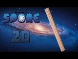 Прохождение Spore -20- У кого больше ?