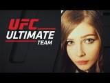 EA Sports UFC 2 Ultimate Team #5 Шкура в игре! Стримерша Карина рвется в топ...