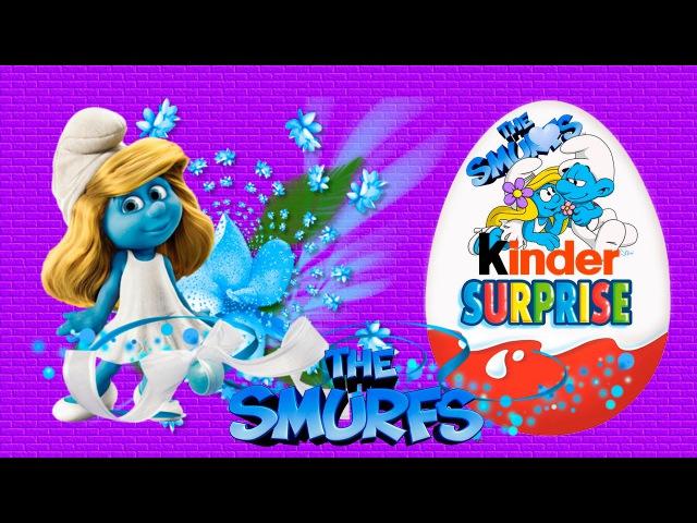 Смурфики рапаковка сюрпризов игрушек unboxing surprises Smurfs Stikiz with toys Киндер сюрприз