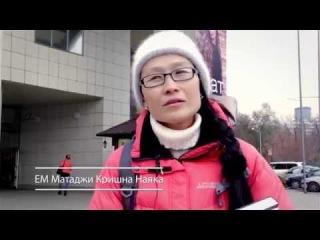 Марафон Шрилы Прабхупады Алматы 2015
