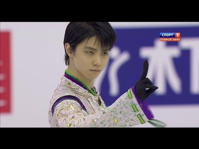 Yuzuru Hanyu (WR) FS TOTAL 330.43 Grand Prix Final 2015