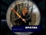 Братва 90-ых Кем они стали Виталий Дёмочка