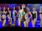 Купальники CHRISTINA DAY на конкурсе Мисс Роял Авто Шоу 2015    Miss Royal Auto Show 2015
