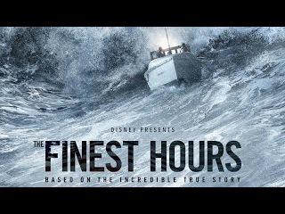 Фильм И грянул шторм русский трейлер в HD 2016 год | The Finest Hours HD 2016