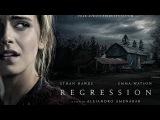 Трейлер Затмение на русском языке в HD 2016 год | trailer Regression 2016
