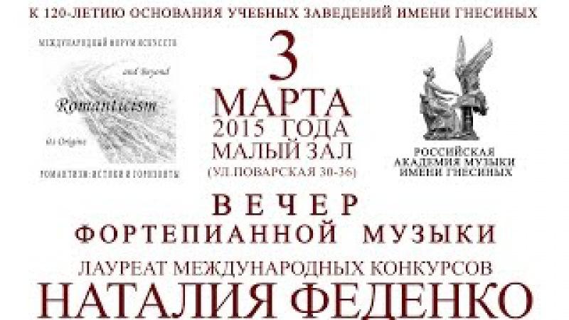 С.Прокофьев. Соната №8 B-dur, op. 84