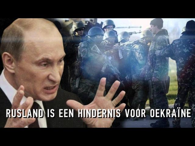 Dit referendum in Nederland. Gelieve te delen! Референдум в Нідерландах