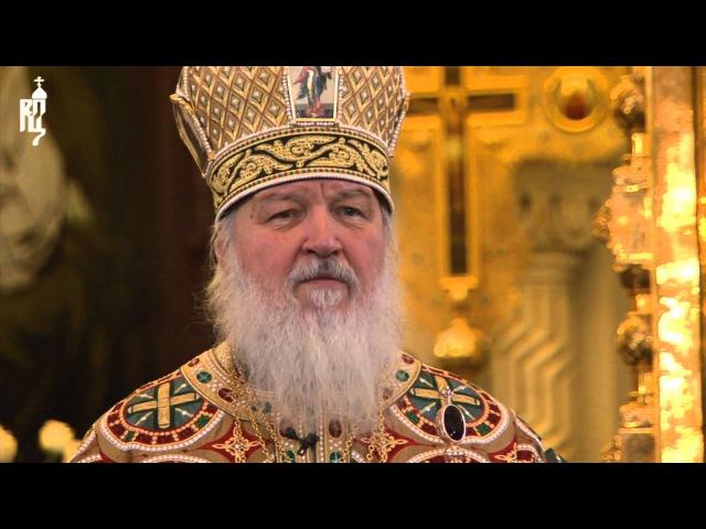 Проповедь Патриарха в неделю Торжества Православия