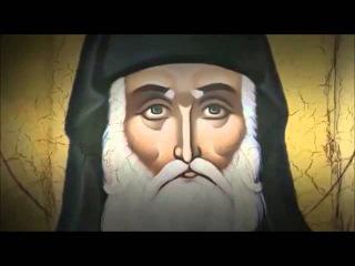 Житие Старца Паисия Святогорца, 6 серий.