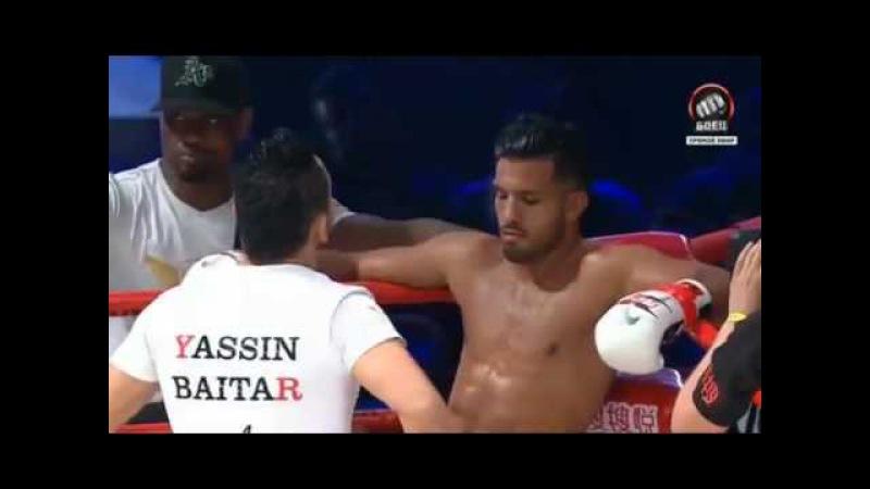 Yassin Baitar vs Claudiu Badoi