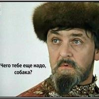 Эдуард Эдуардов