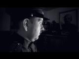 ЛАБ.33 - Старший лейтенант государственной безопасности