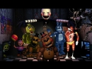 Five Nights at Freddy's 2. 2 серия - Кинг-Конг жив!