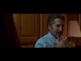 Misafir - Türkçe - Dublaj - Tek Parça - 720P HD izle