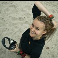 Дарина Оплачко