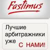 Maksim Fastimus