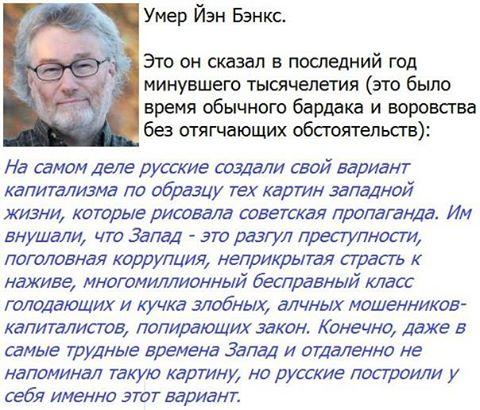 В России вернулась путинская реинкарнация ГКЧП, - Ходорковский - Цензор.НЕТ 6046