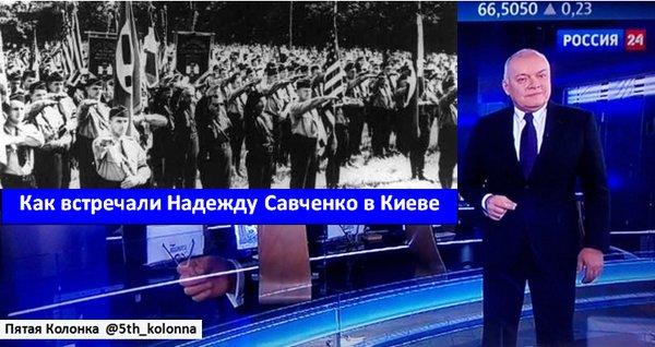 """""""Савченко на свободе на тех условиях, которые ставила сама, она не просила о помиловании, не признавала вины"""", - Полозов - Цензор.НЕТ 3867"""