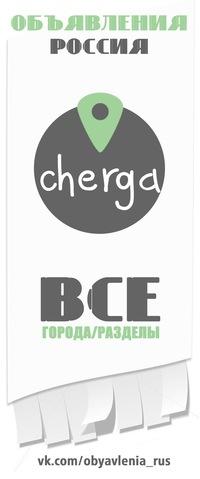 Дать бесплатное объявление о работе омск ищу работу няни в челябинске частные объявления