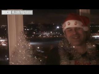 Эдуард Изместьев поздравляет с Новым Годом.