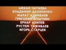 Виктор-Цой-Звезда-по-имени-Солнце-OST-Игла-[HDR]