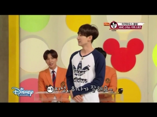 151203 The Mickey Mouse Club 6