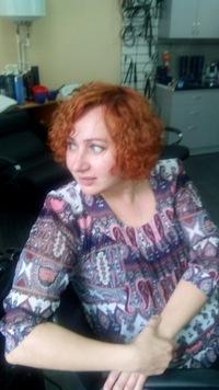 Ольга Мигалкина