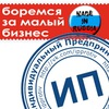 Online БИЗНЕС-КЛУБ (ИП Екатеринбурга)