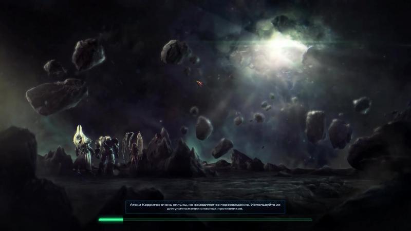 SCII Пособие о том, как стать настоящим Зел Нага часть 24