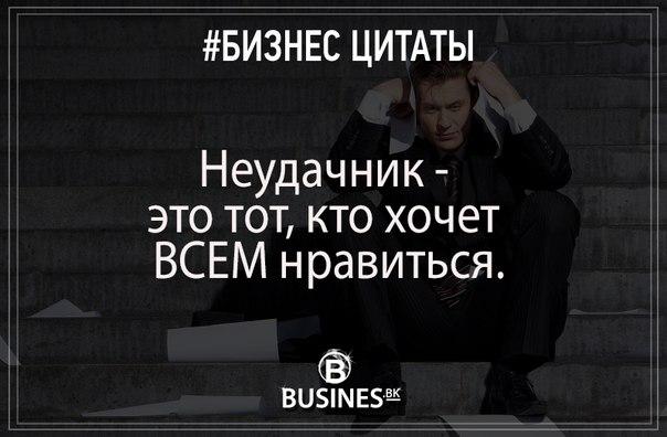 #бизнес #успех #деньги #успешные_люди #свое_дело #история_успеха #удач