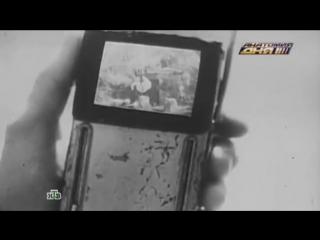 Загадочное видео 1947 года предсказало появление смартфонов и 3D-фильмов