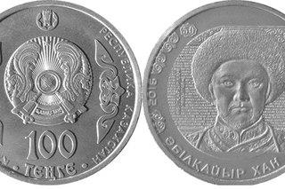 Железные монеты набережные челны монеты 5 евро купить