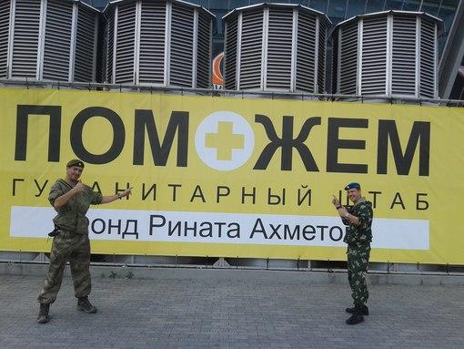 Я встречался со многими народными депутатами, но нарушение заключается во встречах именно с Лещенко, - Горбатюк - Цензор.НЕТ 8097