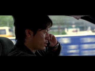 Враг общества / Public Enemy / Gonggongui jeog (2002) [РГ Колобок] Часть 2
