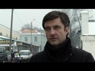 ШЕФ-3 Новая жизнь: ПЯТНИЦА (сериал россия 1-я серия) 2015