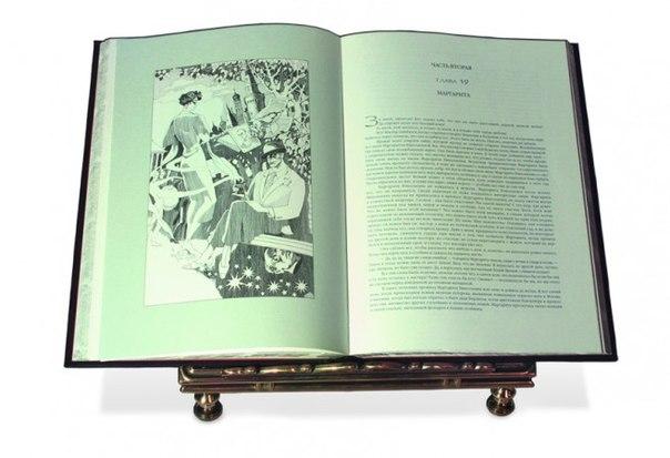 шолохов тихий дон 2 том читать