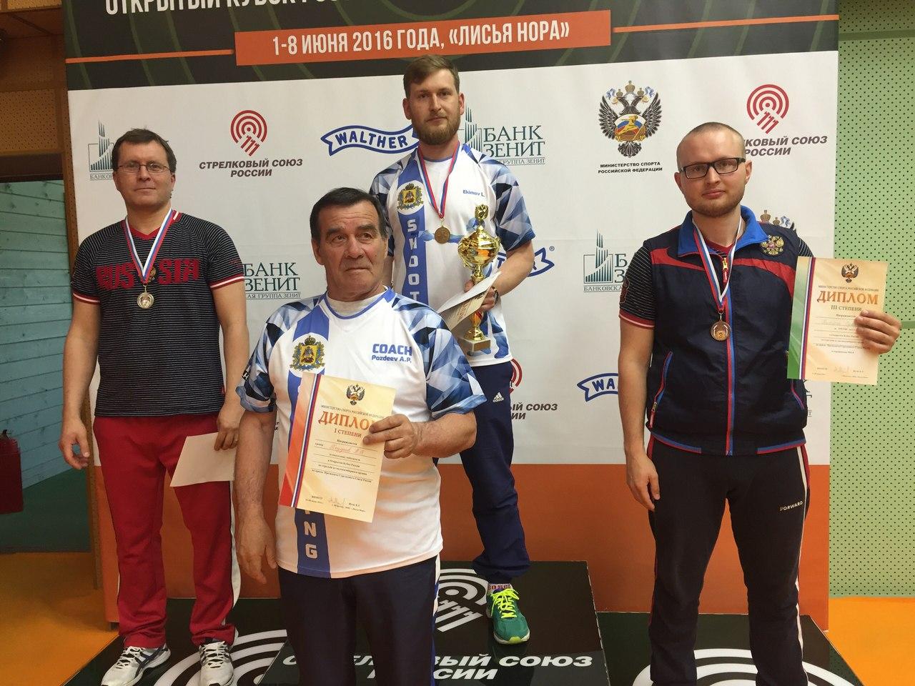 Орловский стрелок стал бронзовым призером КР