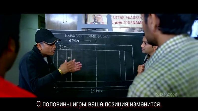Бадлапурские парни / Badlapur Boys (2014) Русские Субтитры
