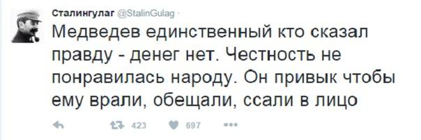 Освобождение Савченко - важный шаг на пути к полному выполнению минских соглашений, - Керри - Цензор.НЕТ 761