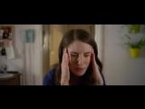 Не менее странно, чем любовь / No Stranger Than Love (2015) BDRip 1080p [vk.com/Feokino]