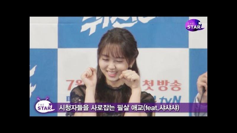 '싸우자귀신아' 김소현·권율의 '샤샤샤' 따라잡기(feat. 2PM 옥택연)