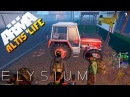 Arma 3 Altis Life ELYSIUM Братья Карамазовы