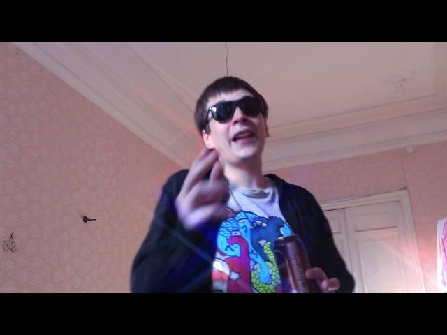 Соня Мармеладова - Rickey F diss challenge
