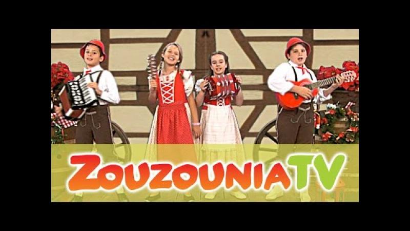 Zouzounia - Kling Glöckchen