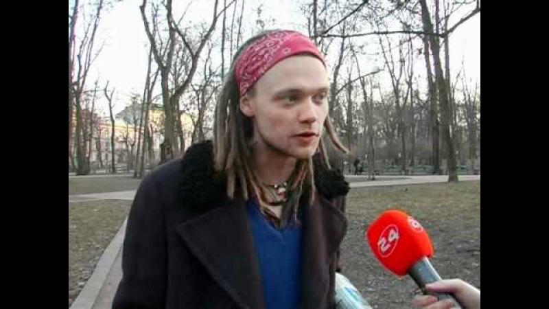 У Львові роздають 9 номер «Конопляної правди»