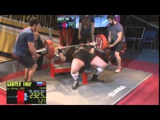 Гадиев Тимур - Жим лежа 232,5 кг / WRPF World Powerlifting Championship 2015